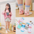 Children Breathable Socks