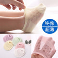 Baby Fashion Socks