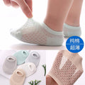 Summer High quality Children Socks