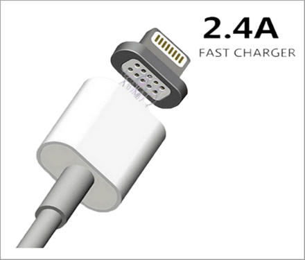 2.4A High Speed Charging Magnetic Cable - Mega Elephant