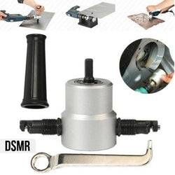 DSMR™ High Performance Nibbler Cutter