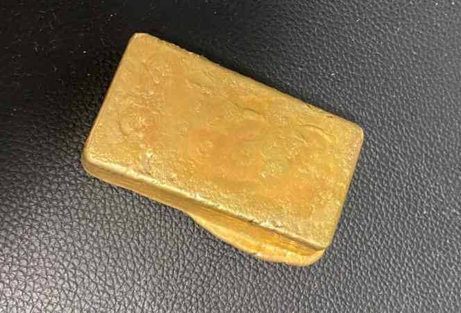 How to tell if gold is real?