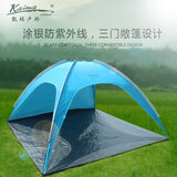 Foldable Fishing Picnic Beach Travel Camping Tent with Bag UV Protection
