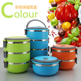 Thermal Insulated Lunch Boxes Stainless Steel Picnic Food Container Dinnerware Sets Korean Style