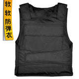 Kevlar Soft Bullet-proof Vests 2-level Three Bullet-proof Vests