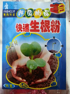 New Arrivals Big Sale!Fast growing roots, seedling germination aid, flower anther essential fertilizer improve the survival rate