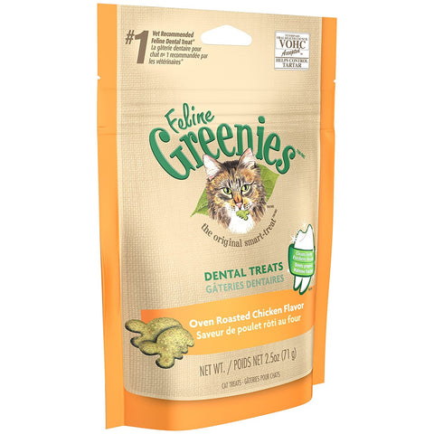Nutro 13967 Feline Greenies Dental Treats Oven Roasted Chicken Flavor, 2.5oz - Peazz Pet