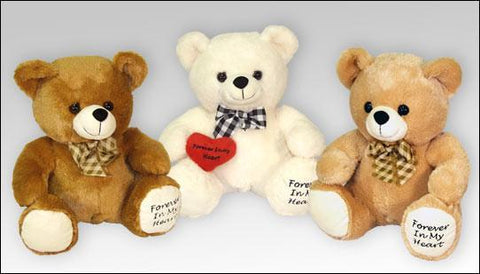 Teddy Bear TB-100 Urn (Each) - Peazz Pet - 1
