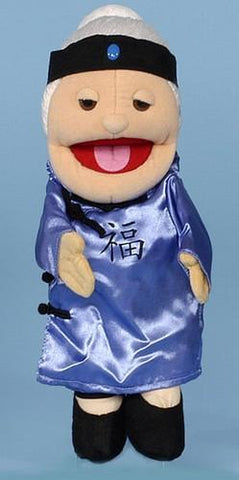"14"" Asian Grandmother Glove Puppet - Peazz.com"