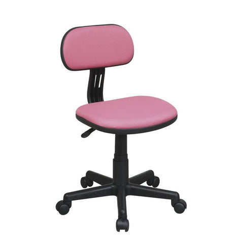 Office Star OSP Designs 499-261 Task Chair in Pink Fabric - Peazz.com