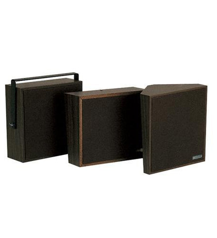 VALCOM VC-V-1023C 1Way Wall Speaker - Walnut - Peazz.com