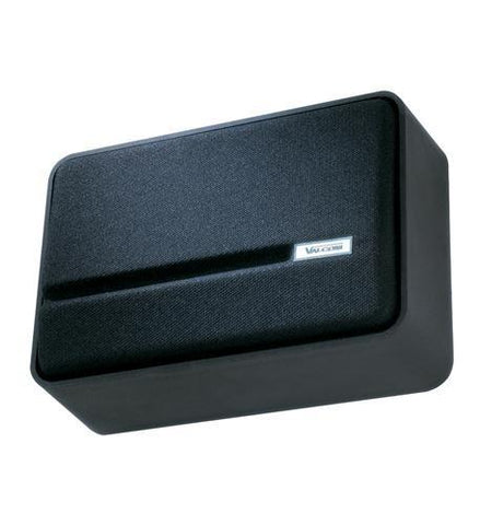 VALCOM VC-V-1042BK 1 Watt 1 Way SlimLine Speaker - Black - Peazz.com