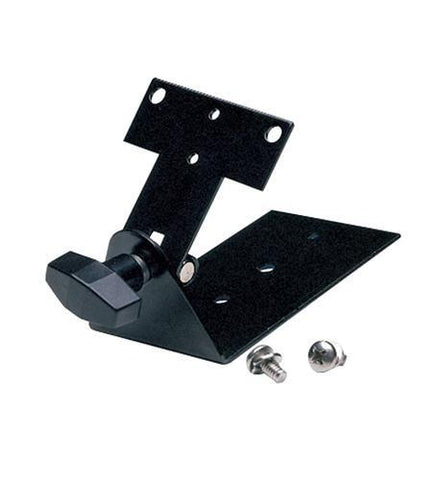 VALCOM VC-V-9804 Optional Mounting Bracket - Peazz.com