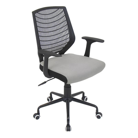 LumiSource OFC-NET BK+SV Network Office Chair - Peazz.com