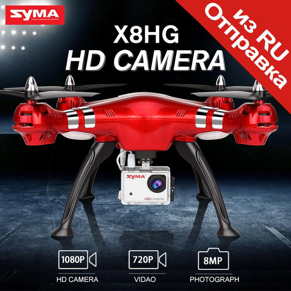 RC Quadcopter 1080P HD Camera