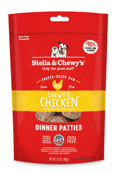 Stella & Chewy's Chicken Freeze Dried Dinner Patties