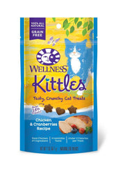 Kittles Chicken and Cranberry Crunchy Cat Treat