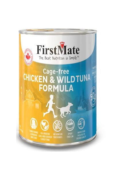 FirstMate 50/50 Chicken and Wild Tuna Canned Dog Food