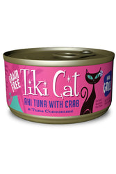 Tiki Cat Hana Luau Cat Food Can
