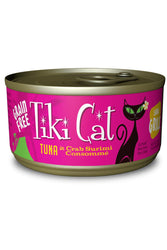 Tiki Cat Lanai Luau Cat Food Can