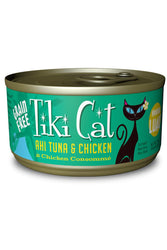 Tiki Cat Hookena Luau Cat Food Can