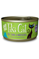 Tiki Cat Papeekeo Luau Cat Food Can