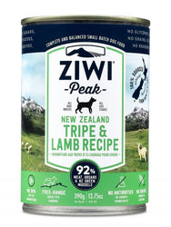 Ziwi Peak Tripe & Lamb Recipe Canned Dog Food