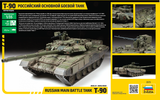 Zvezda 1/35 Russian T90 Main Battle Tank Kit