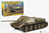 Zvezda 1/35 Soviet Su-85 Tank Destroyer Kit