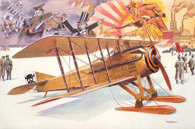Roden 1/32 Spad VII C1 WWI BiPlane Fighter w/Russian Skis Kit