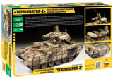 Zvezda Military 1/35 Russian Terminator 2 Fire Support Vehicle Kit