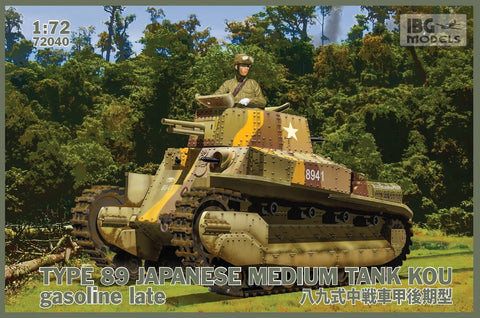 IBG Military Models 1/72 Type 89 Kou Gasoline Late Japanese Medium Tank w/Crew Kit