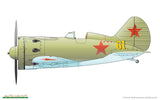 Eduard Aircraft 1/48 I16 Type 18 Soviet Fighter Leningrad Wkd. Edition Kit