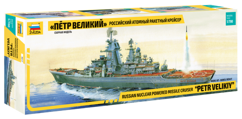 Zvezda 1/700 Russian Petr Velikiy Nuclear Powered Missile Cruiser Kit