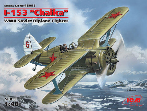 ICM 1/48 WWII Soviet I153 Chaika Biplane Fighter Kit