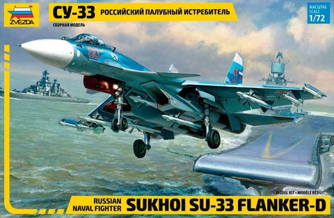 Zvezda 1/72 Russian Sukhoi Su33 Flanker D Naval Fighter Kit