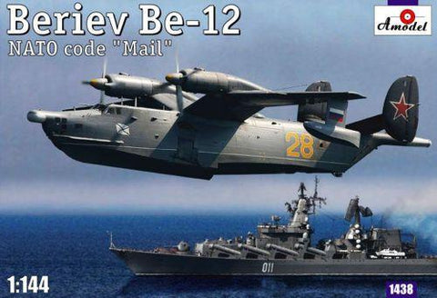 A Model From Russia 1/144 Beriev Be12 Nato Code Mail Soviet Amphibian Anti-Submarine/Maritime Patrol Aircraft Kit
