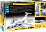 Zvezda Aircraft 1/144 Russian IL76 MD Strategic Airlifter Aircraft