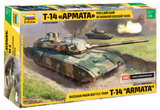 Zvezda Military 1/35 Russian T14 Armata Main Battle Tank Kit