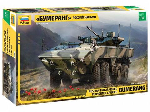 Zvezda Military 1/35 Bumerang Russian 8x8 Armored Personnel Carrier Kit