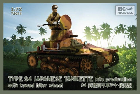IBG Military Models 1/72 Type 94 Late Production Japanese Tankette w/Towed Idler Wheel Kit