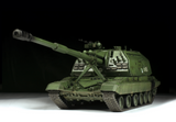 Zvezda 1/35 Russian MSTA-S 152mm Self-Propelled Howitzer Gun Kit