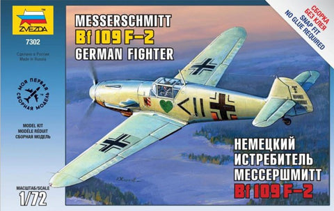 Zvezda Aircraft 1/72 German Messerschmitt B109F2 Fighter Kit