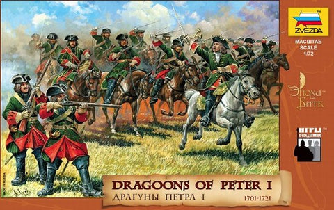 Zvezda Military 1/72 Dragoons of Peter I 1701-21 (19 w/12 Horses) Kit