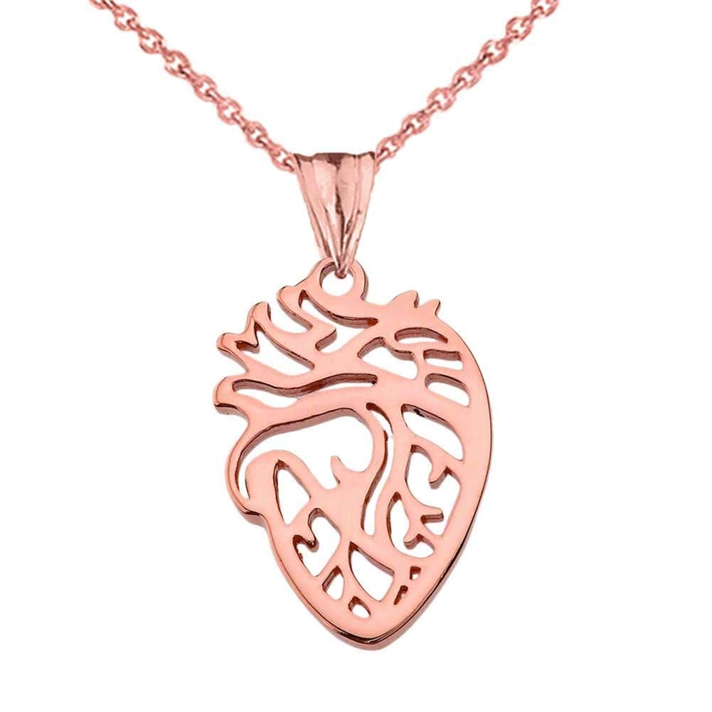 CaliRoseJewelry 10k Anatomical Heart Nurse Doctor Charm Pendant Necklace