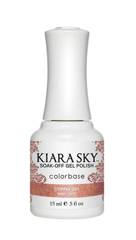 Kiara Sky Gel Polish Copper Out - G470
