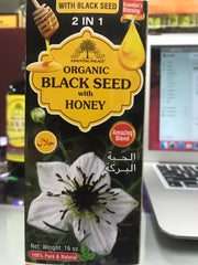 Organic Black Seed With Honey