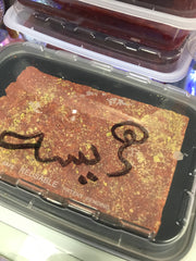 sweets yemeni made in michigan