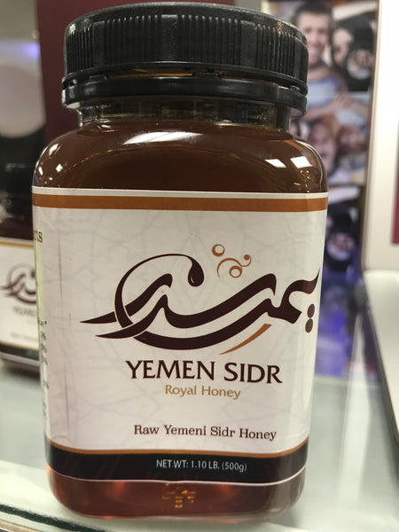 Honey From Yemen