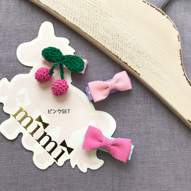 Mimi Cherry Baby Hair Clips Set